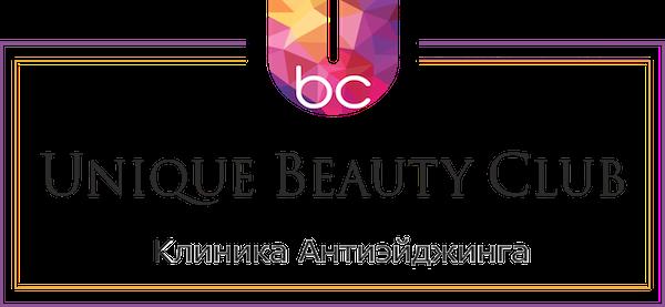 Клиника Антиэйджинга Unique Beauty Club
